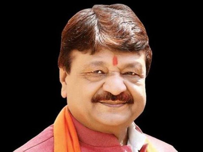 MP BJP Team: कैलाश विजयवर्गीय फिर बने राष्ट्रीय महामंत्री, मध्यप्रदेश से इनको मिली जगह