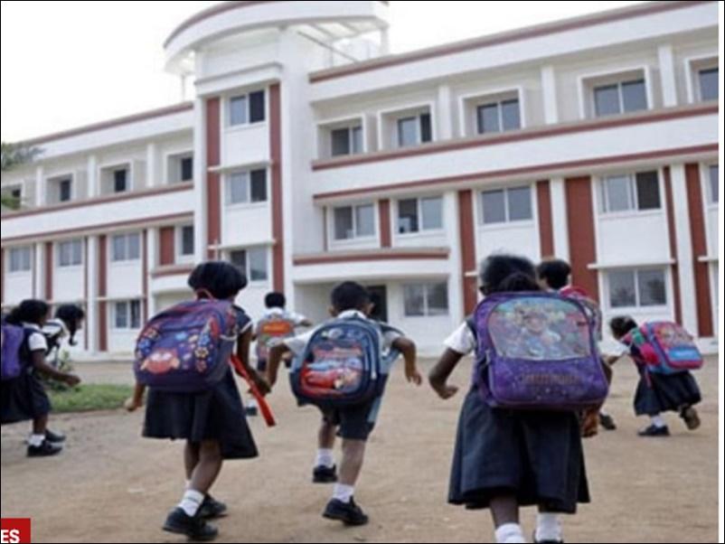 School Reopen : स्कूल खोले जाने की तैयारी के बीच अब अभिभावकों को सता रही यह नई चिंता