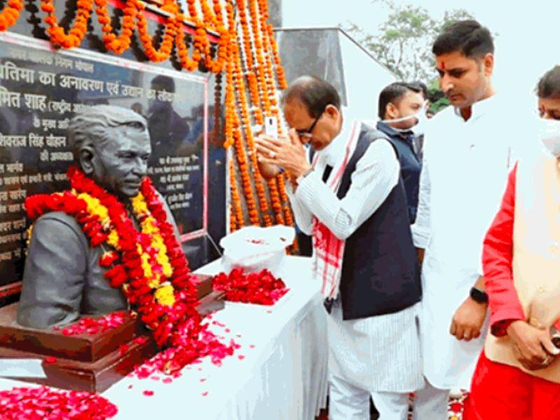 सीएम शिवराज सिंह चौहान ने कहा, भाजपा की सोच, जो दरिद्र है वही नारायण