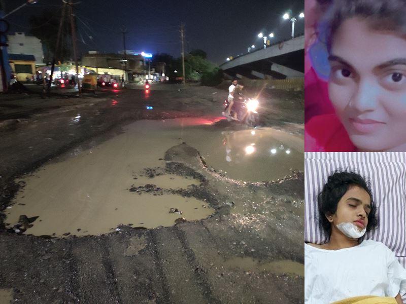 इंदौर के रिंगरोड पर गड्ढे में स्कूटर से गिरी छात्रा की मौत, सहेली गंभीर घायल, नईदुनिया ने बार-बार उठाया खराब सड़कों का मुद्दा