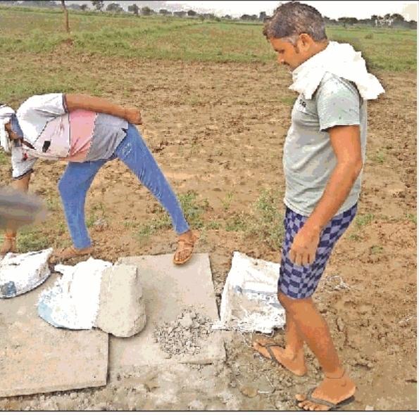 पुलिया निर्माण में लापरवाही, जमे हुए सीमेंट का कर रहे उपयोग