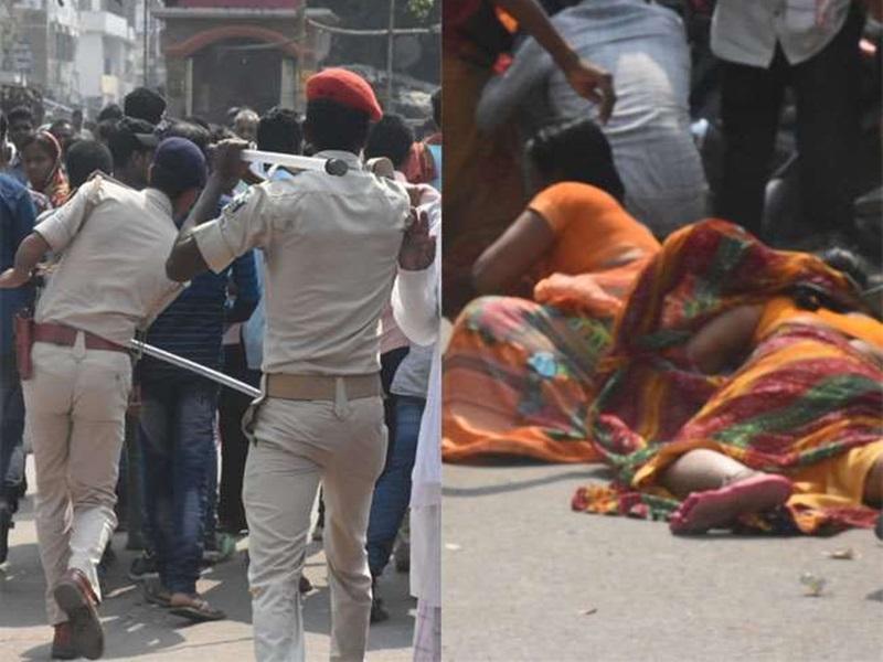 बिहार पंचायत चुनाव रिजल्ट 2021: चौथे चरण की मतगणना जारी, मुजफ्फरपुर में लाठीचार्ज, देखिए विजेताओं की लिस्ट