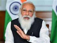 PM Modi सोमवार को करेंगे आयुष्मान भारत डिजिटल मिशन का शुभारंभ, सभी की बनेगी हेल्थ आईडी