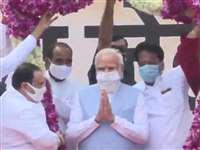अमेरिका यात्रा से भारत लौटे PM Modi, एयरपोर्ट पर हुआ भव्य स्वागत, देखें फोटो-वीडियो
