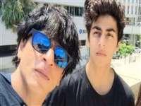 शाहरुख खान ने हुडी में छुपाया अपने चेहरा, आर्यन भी आए नजर, यूजर्स बोले- इतना घमंड ठीक नहीं