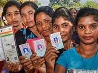 बिहार चुनाव 2020: आज थमेगा चुनाव प्रचार, पहले चरण की वोटिंग 28 अक्टूबर को