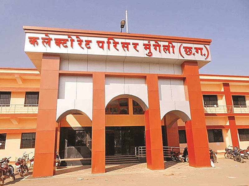 Bilaspur News:  धान खरीदी प्रारंभ होने से पहले सभी उपार्जन केंद्रों की करें समीक्षा