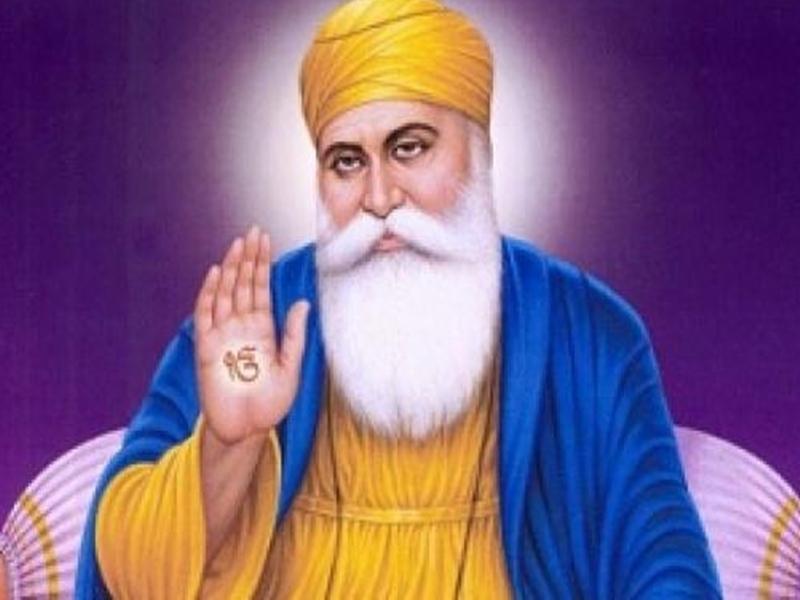 Guru Nanak Jayanti 2020: गुरु नानक जयंती पर गुरुद्वारे में 50 फीसद लोग ही एक बार में जाएंगे अंदर