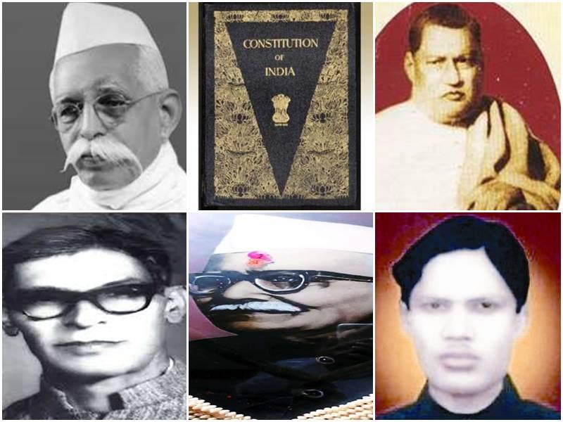 Constitution Day: छत्तीसगढ़ के जिन माटी पुत्रों ने गढ़ा संविधान, वो हमारे भाग्य विधाता