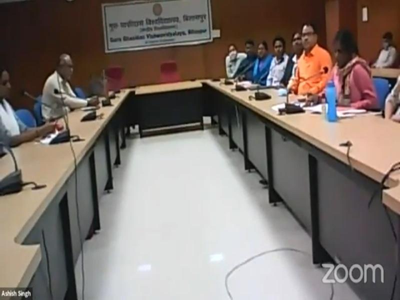 Bilaspur News: परमाणु रसायन विज्ञान शिक्षा को लोकप्रिय बनाने प्रोफेसर एकजुट