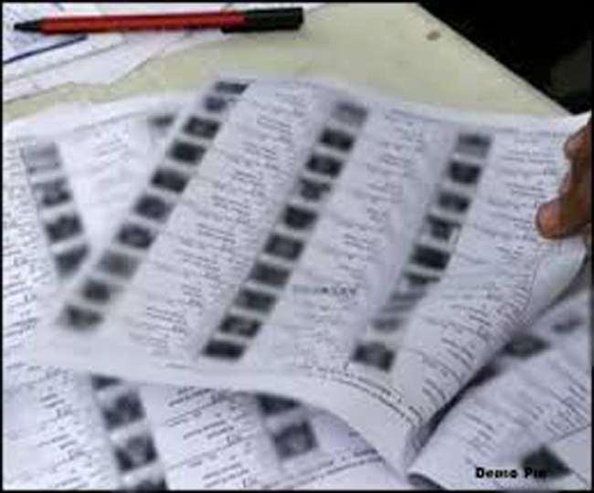 Voter list Jabalpur: आपका नाम मतदाता सूची में नहीं है, आज से जुड़वा सकेंगे