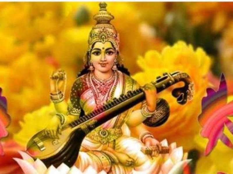 Vasant Panchami 2020: वसंत पंचमी के दिन करें देवी सरस्वती की उपासना, जानिए शुभ मुहूर्त और पूजा विधि