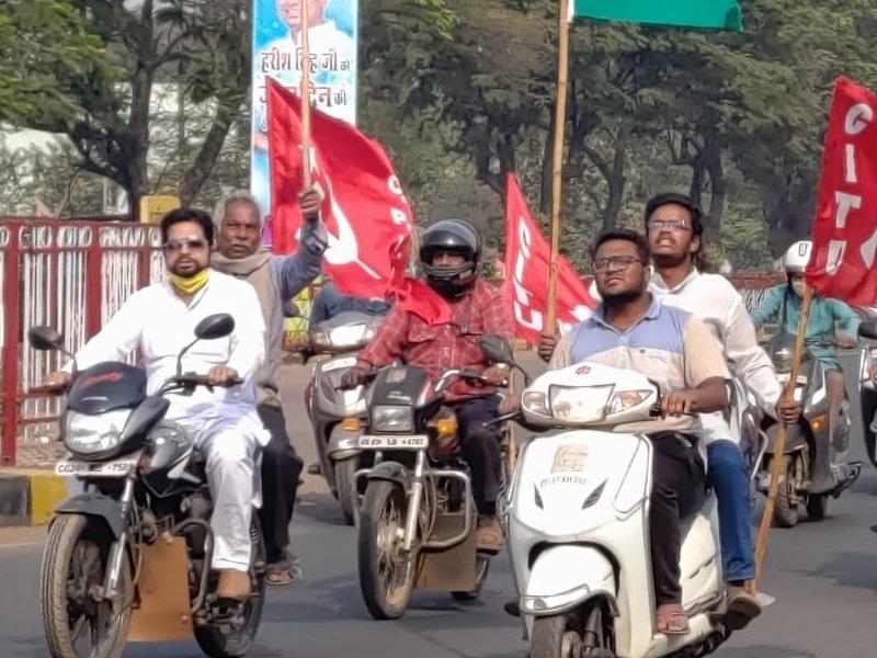 Raipur News : किसान परेड के समर्थन में वामदलों ने निकाली बाइक रैली, बीएसपी कर्मी भी शामिल