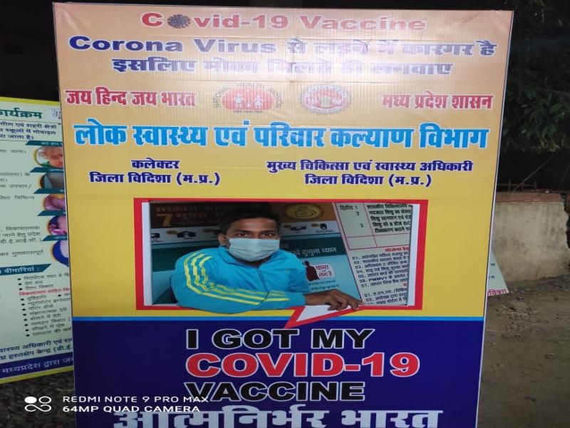 Corona Vaccination in Madhya Pradesh: आज भोपाल के 41 समेत प्रदेश के 829 केंद्रों पर लगाए जाएंगे कोरोना के टीके