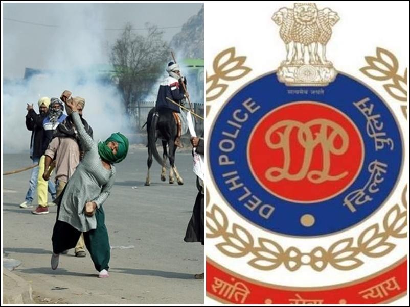 दिल्ली पुलिस ने प्रेस वार्ता में किए अहम खुलासे, 37 किसान नेताओं पर केस दर्ज, 19 गिरफ्तार, 50 हिरासत में