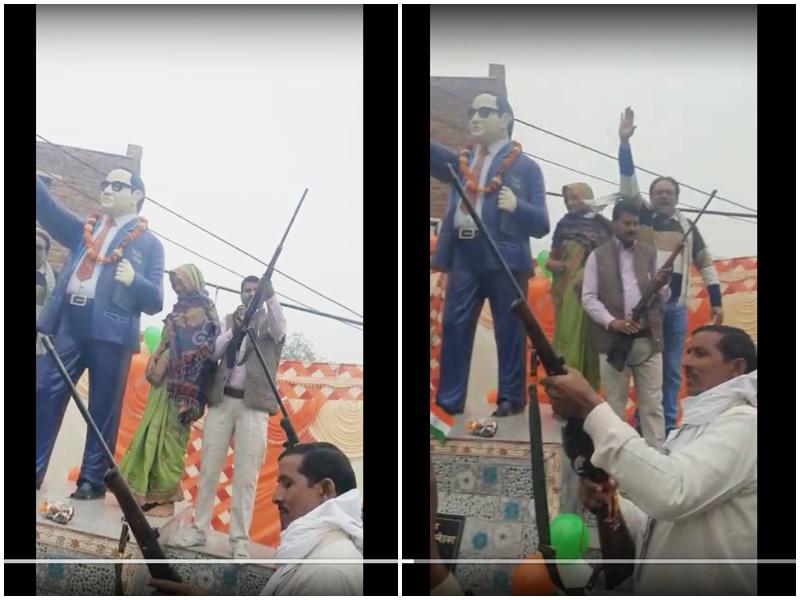 Madhya Pradesh News: Video मुरैना जिले में गणतंत्र दिवस पर आंबेडकर प्रतिमा के सामने ताबड़तोड़ हर्ष फायर