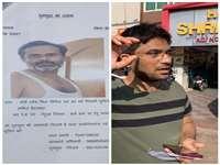 Indore crime news: हैदराबाद का लापता कारोबारी एमवाय अस्पताल में मिला, पुलिस ने बताया था विक्षिप्त