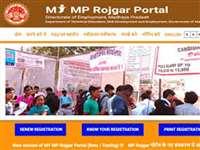 Gwalior news: रोजगार पंजीयन कराने के लिए परेशान हो रहे विद्यार्थी नहीं कर पा रहे आवेदन