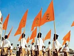 Bilaspur News: आरएसएस के इतिहास में पहली बार हुई इतनी बड़ी कार्रवाई, जानें क्या है असल वजह