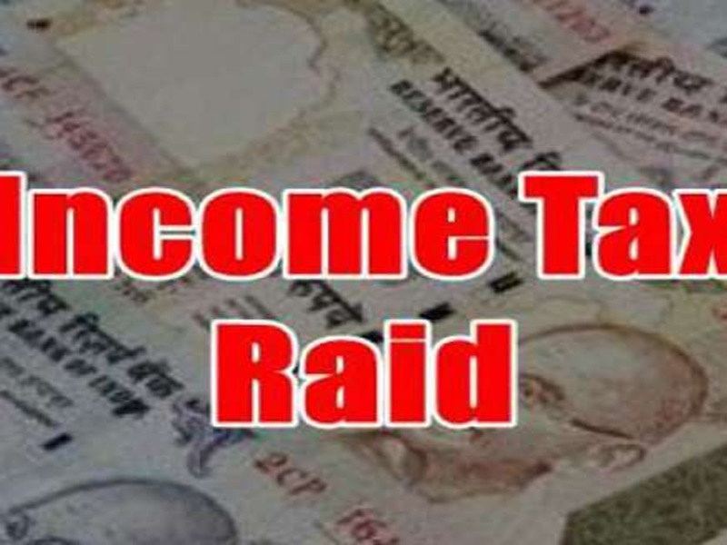 Income tax Raid in chhattisgarh : IT raid on influential people house in  Chhattisgarh Mayor Ejaz Dhebar are also affected