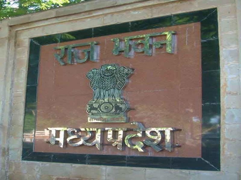 Coronavirus Bhopal News Update : मप्र के राज्यपाल के कक्ष में  गया कर्मचारी भी था कोरोना पॉजिटिव