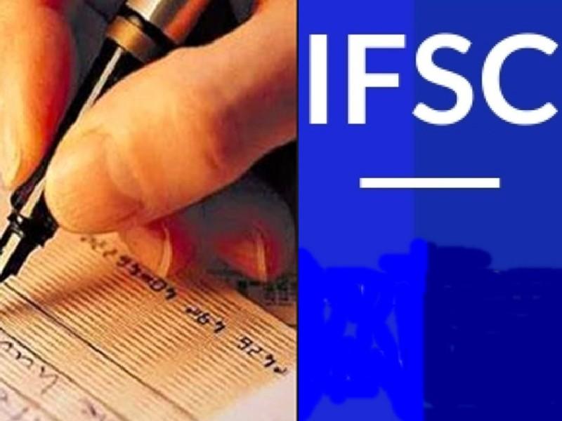 Rules Changing from Jun 1 2021: चेक पेमेंट से लेकर IFSC कोड और ब्याज दर तक, 1 जून से बदल गए ये नियम