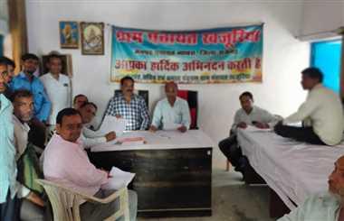 भोपाल रामगंज रेलवे लाइन की प्रक्रिया में गति, भूमि अधिग्रहण के लिए लगाया शिविर
