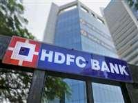 HDFC बैंक की इस स्कीम से बिना गारंटी के दुकानदार को मिलेगा 10 लाख रुपए का ओवरड्राफ्ट