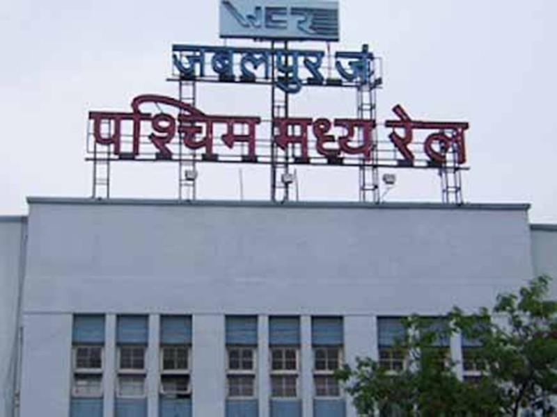 Jabalpur Railway News: रेलवे स्टेशनों पर 45 क्लोज सर्किट कैमरे लगना शुरू हुआ