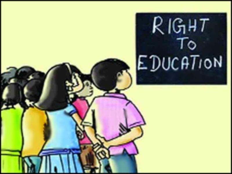RTE Admission in MP: आरटीई के तहत निजी स्कूलों में प्रवेश के लिए अंतिम दिन कल