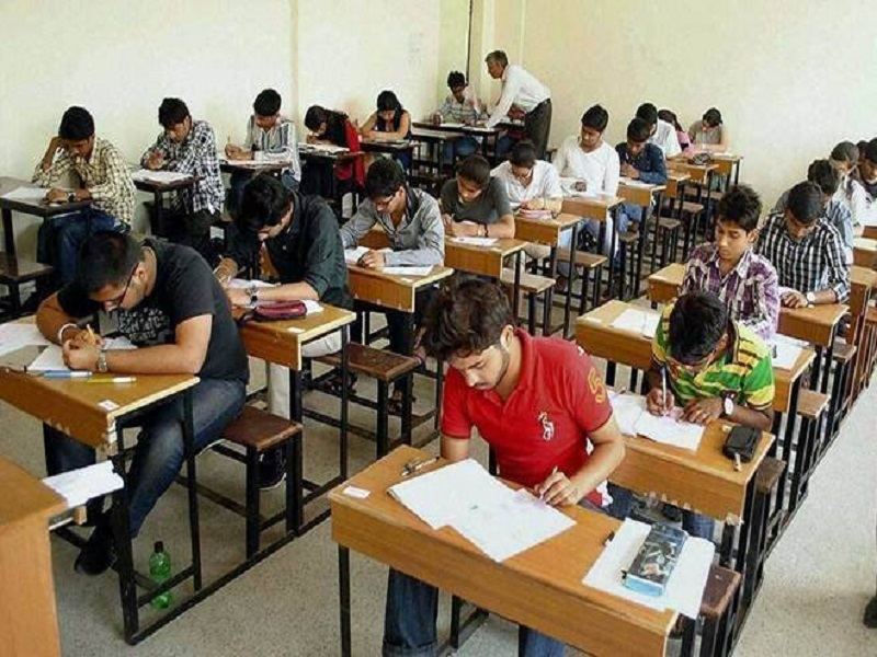UP BEd JEE exam result 2021: यूपी बीएड जेईई परीक्षा परिणाम आज, जानिए आधिकारिक वेबसाइट और अपलोड किए जाने का समय