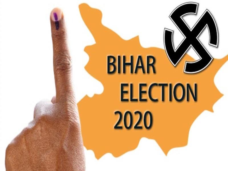 Bihar Vidhansabha Election : महागठबंधन में सीटों पर सहमति, वामदलों की लगी लाटरी, ऐसा है सीट विभाजन