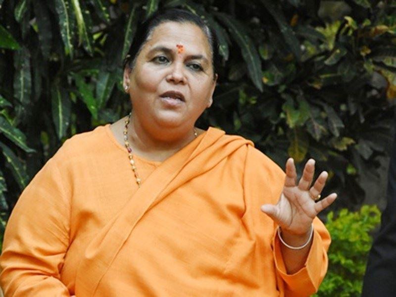 भाजपा नेता उमा भारती कोरोना वायरस पॉजिटिव, ट्वीट कर दी जानकारी