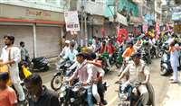 कृषि कानूनों के खिलाफ रैली निकालकर भारत बंद का आह्वान