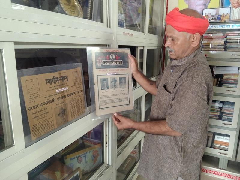 Sardar Bhagat Singh Birthday Special: MP के बीना के अथक पथ संग्रहालय में संरक्षित हैं भगतसिंह के 98 दुर्लभ चित्र