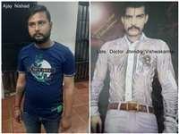 Murder In Raipur: दोस्त ने ही गला दबाकर की थी मध्य प्रदेश के डाक्टर जितेंद्र की हत्या