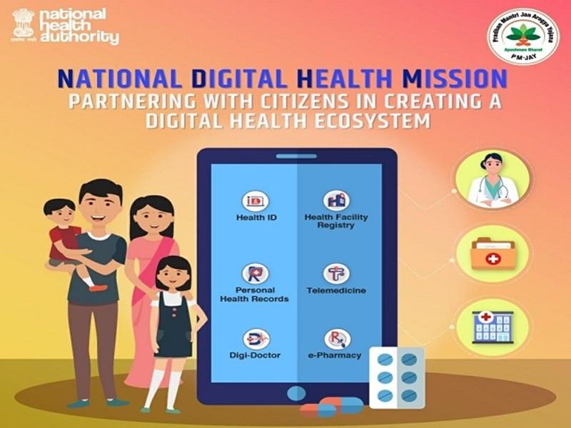 Ayushman Bharat Digital Mission: ऑनलाइन प्लेटफॉर्म में सेव होगी जानकारी, बनेगा सबका हेल्थ अकाउंट