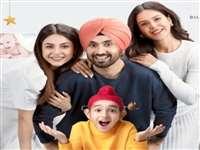 Honsla Rakh Trailer: शहनाज गिल और दिलजीत दोसांझ की फिल्म 'हौसला रख' का ट्रेलर रिलीज, फैंस बोले- धमाल कर दिया