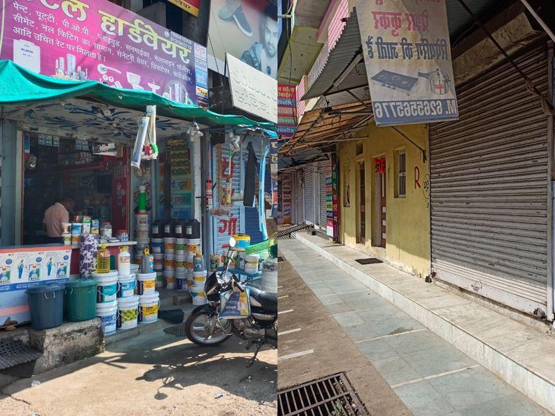 MP Bharat Band Updates: मध्य प्रदेश में भारत बंद का मिला-जुआ असर