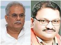 Chhattisgarh Politics: कोरोना काल में जब देश बंद, तक नक्सलियों ने बर्बाद की सरकारी संपत्ति : भाजपा