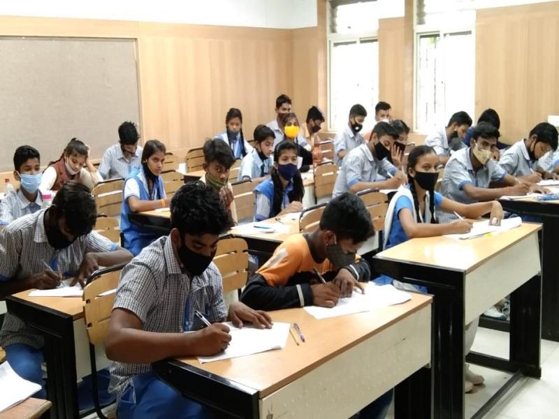 MP School Exam News: नौवीं से बारहवीं की तिमाही परीक्षा में करीब 95 फीसद विद्यार्थी शामिल