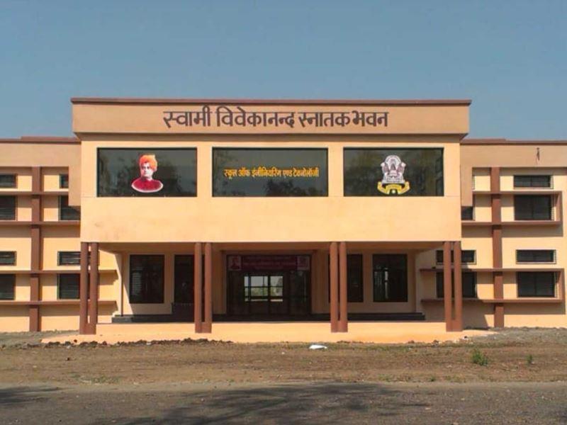 Vikram University Ujjain: विक्रम यूनिविर्सिटी में एमटेक की सीटें फुल, बीटेक की सीटों पर संशय