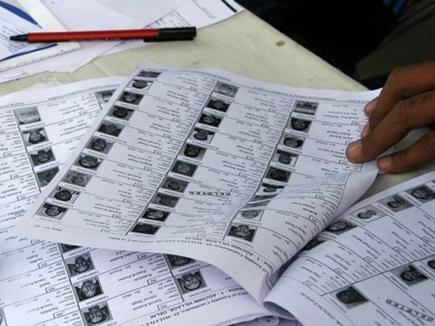 Bhopal News : भोपाल की वोटर लिस्ट में 17 हजार ऐसे मतदाता जिनके फोटो में यह बड़ी गलती, कहीं आप भी तो नहीं