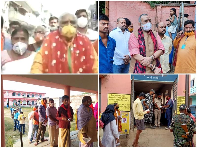 Bihar 1st Phase Voting LIVE Updates: बिहार में 71 सीटों पर वोटिंग जारी, अब तक 34.74 फीसदी वोटिंग