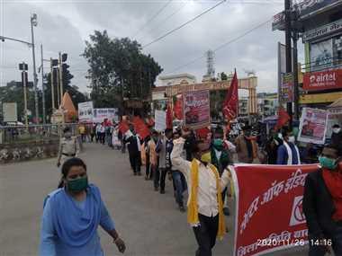 बालाघाट में श्रम कानून के विरोध में विभिन्ना संगठनों ने किया धरना प्रदर्शन