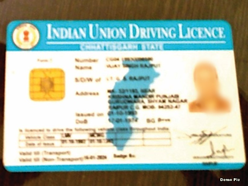 Indore RTO News: हैवी लाइसेंस की ट्रॉयल में मिल रहे कोरोना पॉजिटिव, रेपिड टेस्ट में सामने आए 10 नए मरीज