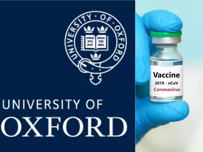 Corona Vaccine: ऑक्सफोर्ड वैक्सीन पर विवाद क्यों, आखिर क्या हुई गलती, ये है पूरा मामला