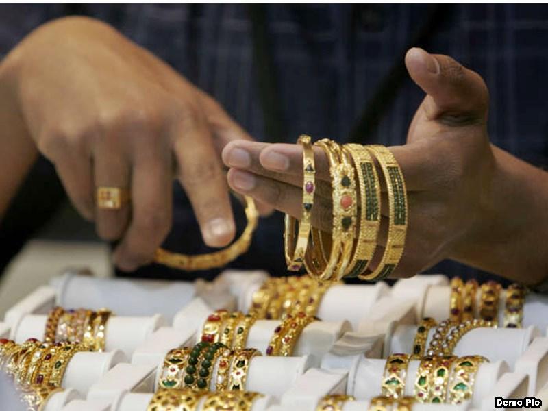 Bhopal news : शादी के सीजन में घटे सोने के भाव, 18 दिन में 2600 रुपये सस्ता