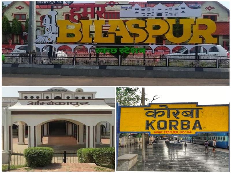 Today In Bilaspur: शहर में आज यह है खास, खबर पढ़कर बनाएं दिन भर की कार्य योजना