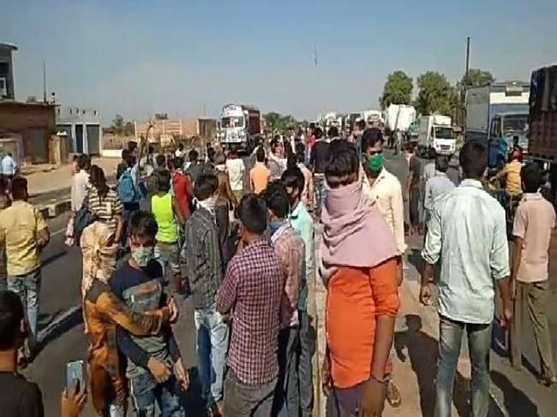 LockDown in Madhya Pradesh : हरदा के पॉलिटेक्निक कॉलेज छात्रावास में मजदूरों का हंगामा